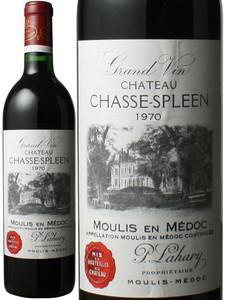 シャトー・シャス・スプリーン 1970 赤  Chateau Chasse Spleen  スピード出荷