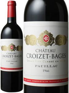 シャトー・クロワゼ・バージュ 1966 赤  Chateau Croizet Bages  スピード出荷