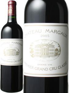 シャトー・マルゴー 2005 赤  Chateau Margaux   スピード出荷