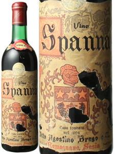 スパンナ 1964 ブルゴ 赤  Spanna / Brugo   スピード出荷