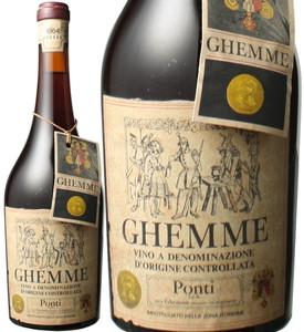 ゲンメ 1964 ポンティ 赤  Ghemme / Ponti   スピード出荷