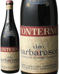 バルバレスコ 1965 ジャコモ・コンテルノ 赤  Barbaresco / Giacomo Conterno   スピード出荷