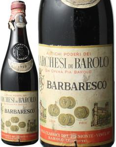 バルバレスコ 1959 マルケージ・ディ・バローロ 赤  Barbaresco  / Marchesi di Barolo  スピード出荷