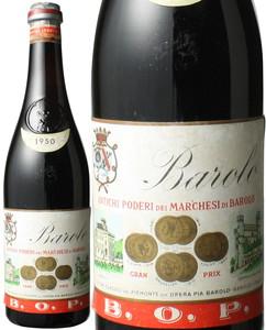 バローロ 1950 マルケージ・ディ・バローロ 赤  Barolo  / Marchesi di Barolo  スピード出荷