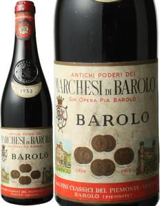 バローロ 1953 マルケージ・ディ・バローロ 赤  Barolo  / Marchesi di Barolo  スピード出荷