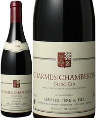 シャルム・シャンベルタン 1998 ドメーヌ・セラファン 赤  Charmes Chambertin 1998 / Serafin Pere & Fils  スピード出荷