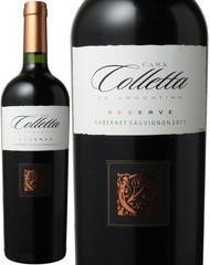 カーサ・コレッタ レセルバ カベルネ・ソーヴィニヨン 2015 赤 ※ヴィンテージが異なる場合がございますのでご了承ください。 Casa Colletta Reserve Cabernet Sauvignon  スピード出荷