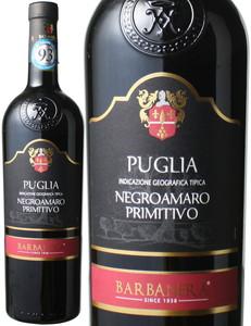 プーリア ネグロアマーロ/プリミティーヴォ 2016 バルバネラ 赤  Puglia Negroamaro Primitivo / Barbanera  スピード出荷