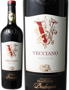 ヴェッチャーノ 2013 バルバネラ 赤  Vecciano Toscana Rosso / Barbanera  スピード出荷