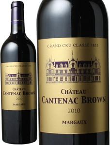 シャトー・カントナック・ブラウン 2010 赤  Chateau Cantenac Brown  スピード出荷