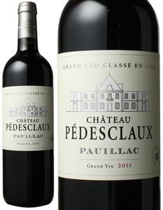 シャトー・ペデスクロー 2011 赤  Chateau Pedesclaux   スピード出荷