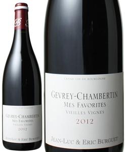 ジュヴレ・シャンベルタン メ・ファヴォリットV.V 2016 アラン・ビュルゲ 赤 Gevrey Chambertin Mes Favorites Vieilles Vignes / Domaine Alain Burguet   スピード出荷