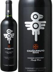 チャンナルムージョ カベルネ・ソーヴィニヨン/カベルネフラン 2014 赤  Chanarmuyo Cabernet Sauvignon / Cabernet Franc  スピード出荷