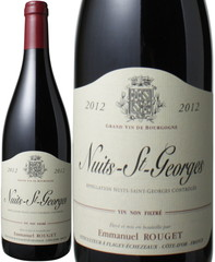 ニュイ・サン・ジョルジュ 2012 エマニュエル・ルジェ 赤  Nuits Saint Georges / Emmanuel Rouget   スピード出荷
