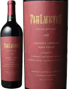 パルメイヤー プロプライエタリーレッド コールドウェル・ヴィンヤード 1990 ナパ・ヴァレー 赤  Pahlmeyer Proprietary Red Caldwell Vineyard   スピード出荷