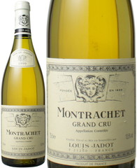 ル・モンラッシェ 1999 ルイ・ジャド 白  Montrachet 1999 / Louis Jadot   スピード出荷