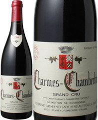 シャルム・シャンベルタン 2008 アルマン・ルソー 赤  Charmes Chambertin 2008 / Armand Rousseau  スピード出荷