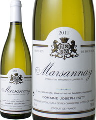 マルサネ・ブラン 2011 ジョセフ・ロティ 白  Marsannay blanc / Joseph Roty  スピード出荷