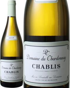 シャブリ 2017 ドメーヌ・デュ・シャルドネ 白  Chablis / Domaine du Chardonnay   スピード出荷