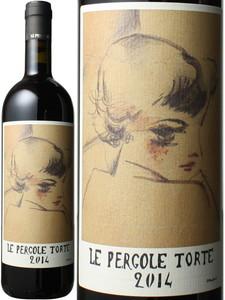 レ・ペルゴーレ・トルテ 2014 モンテヴェルティーネ 赤  Le Pergole Torte / Montevertine  スピード出荷