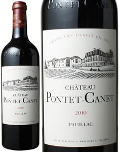 シャトー・ポンテ・カネ パーカー100点 2010 赤  Chateau Pontet Canet  スピード出荷