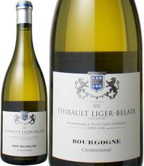 ブルゴーニュ・レ・シャルム・シャルドネ 2013 ティボー・リジェ・ベレール 白  Bourgogne Blanc / Thibault Liger Belair  スピード出荷