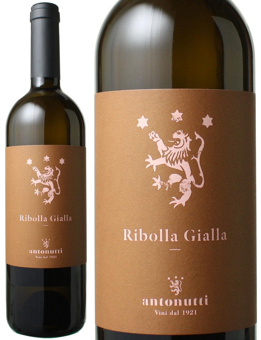 リボッラ・ジャッラ 2016 アントヌッティ 白  Ribolla Gialla / Antonutti  スピード出荷