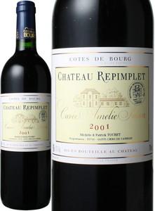 シャトー・ルパンプレ キュヴェ・アメリー・ジュリア 2001 コート・ド・ブール 赤  Chateau Repimplet Cuvee Amelie Julien / C?tes de bourg  スピード出荷