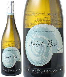 サン・ブリ キュヴェ・マリアンヌ 2015 ドメーヌ・ベルサン 白 Saint Bris Cuvee Mariannne / Domaine Bersan   スピード出荷
