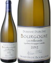 ブルゴーニュ・ブラン レ・ミルラン 2012 ドメーヌ・デュブレール 白  Bourgogne Les Millerands / Domaine Dublere   スピード出荷