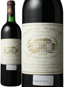 シャトー・マルゴー 1977 赤  Chateau Margaux   スピード出荷