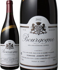 ブルゴーニュ・ルージュ キュヴェ・プレソニエール 2014 ジョセフ・ロティ 赤  Bourgogne Rouge Cuvee de Pressonnier / Joseph Roty   スピード出荷