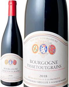 ブルゴーニュ・パストゥグラン 正規品 2018 ロベール・シリュグ 赤  Bourgogne Passetoutgrain / Robert Sirugue   スピード出荷