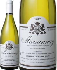 マルサネ・ブラン 2012 ジョセフ・ロティ 白  Marsannay blanc / Joseph Roty  スピード出荷
