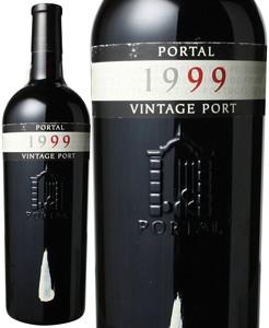 キンタ・ド・ポルタル ヴィンテージ・ポート 1999 ポートワイン 赤  Quinta do Portal Vintage Port  スピード出荷