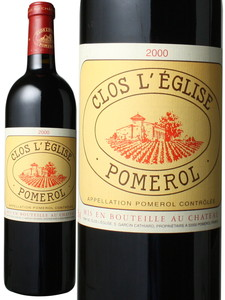 クロ・レグリーズ 2000 赤  Clos l'Eglise   スピード出荷
