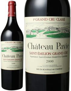 シャトー・パヴィ 2000 赤  Chateau Pavie   スピード出荷