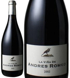ラ・ヴィーニャ・デ・アンドレス 2003 ベンハミン・ロメオ 赤  La Vina de Andres / Benjamin Romeo   スピード出荷