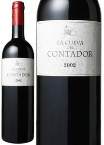 ラ・クエバ・デル・コンタドール 2002 ベンハミン・ロメオ 赤  La Cueva del Contador / Benjamin Romeo   スピード出荷