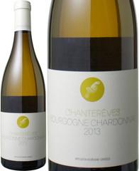 ブルゴーニュ シャルドネ 2016 シャントレーヴ 白  Borgogne Chardonnay / Chantreves  スピード出荷