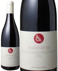 ブルゴーニュ ピノ・ノワール 2016 シャントレーヴ 赤  Borgogne Pinot Noir / Chantreves  スピード出荷