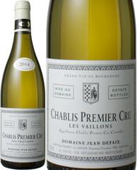 シャブリ プルミエ・クリュ ヴァイヨン 2015 ジャン・デフェ 白  Chablis 1er Cru Vaillons / Jean Defaix  スピード出荷