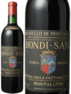 ブルネッロ・ディ・モンタルチーノ  1973 ビオンディ・サンティ 赤  Brunello di Montalcino / Biondi Santi   スピード出荷