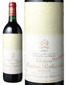 シャトー・ムートン・ロートシルト USラベル 1993 赤  Chateau Mouton Rothschild  スピード出荷