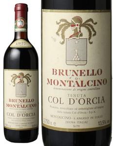 ブルネッロ・ディ・モンタルチーノ 1977 コル・ドルチャ 赤  Brunello Di Montalcino / Col D'orcia  スピード出荷