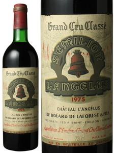 シャトー・アンジェリュス 1975 赤  Chateau Angelus   スピード出荷