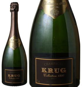 クリュッグ コレクション 1990 白  Krug Collection  スピード出荷