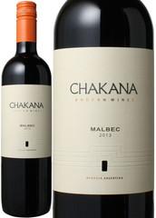 チャカナ マルベック 2018 赤 Chakana Marbec   スピード出荷