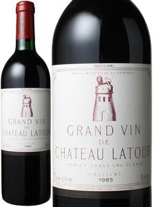 シャトー・ラトゥール 1985 赤  Chateau Latour  スピード出荷