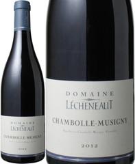 シャンボール・ミュジニー 2012 フィリップ&ヴァンサン・レシュノー 赤  Chambolle Musigny 2012 / Domaine Lecheneaut  スピード出荷
